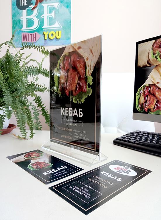 kebab-1