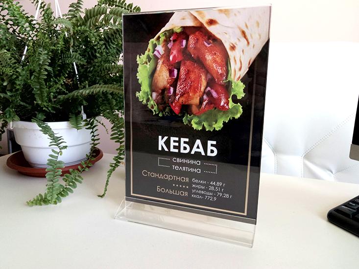 kebab-10
