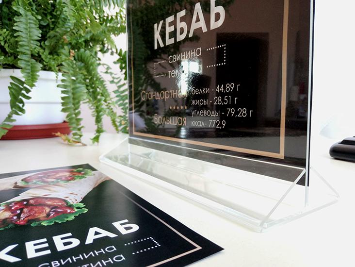 kebab-7