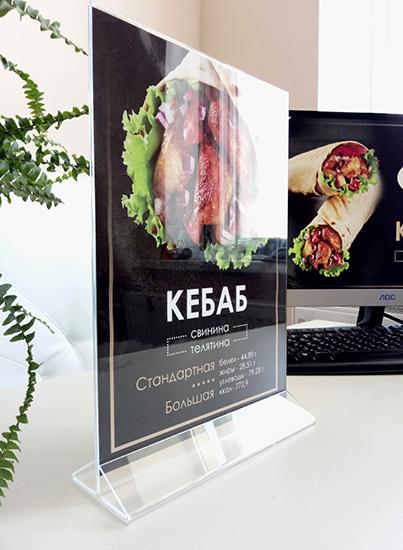 kebab-9