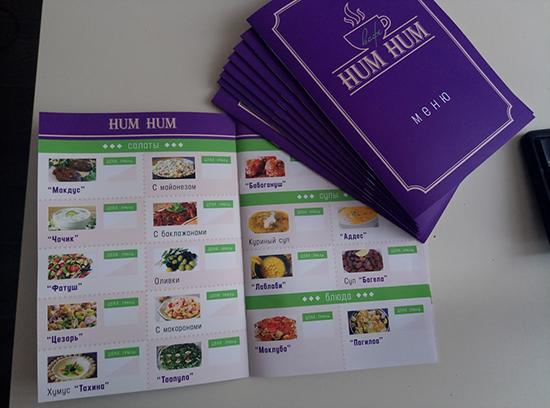 menu-hum-hum-2