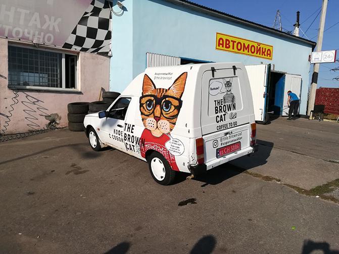 Виготовлення реклами на авто для Brown Cat