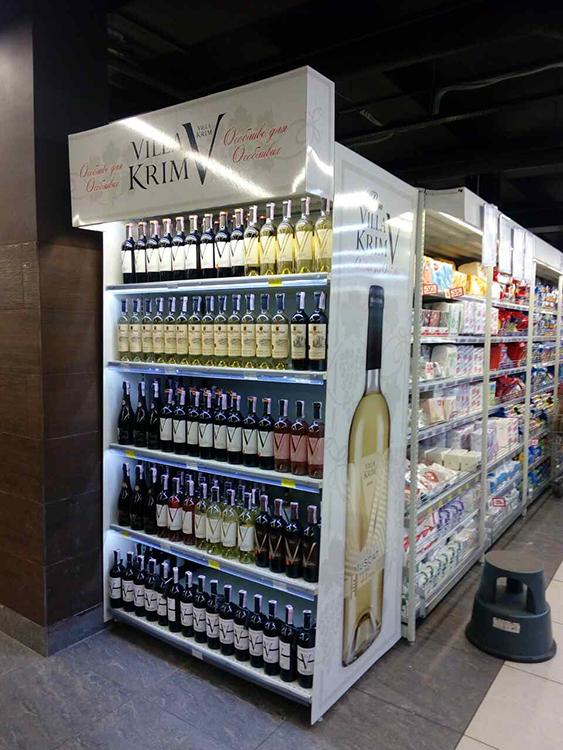 Оформлення торгівельного місця в супермаркеті.