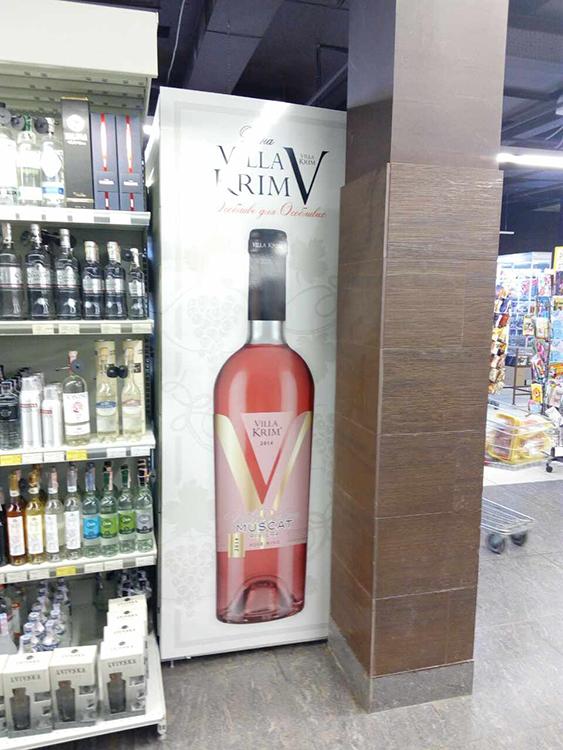 villa-krim-2