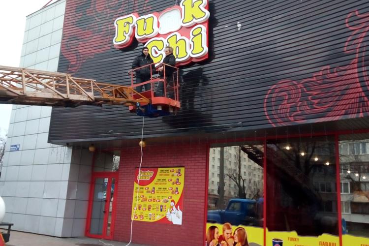 funky-chicken-3