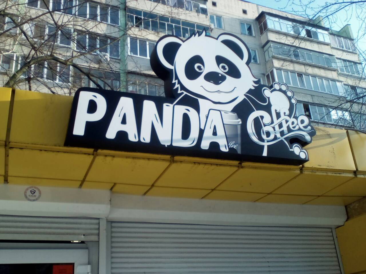 Лайтбокс для кафе Панда