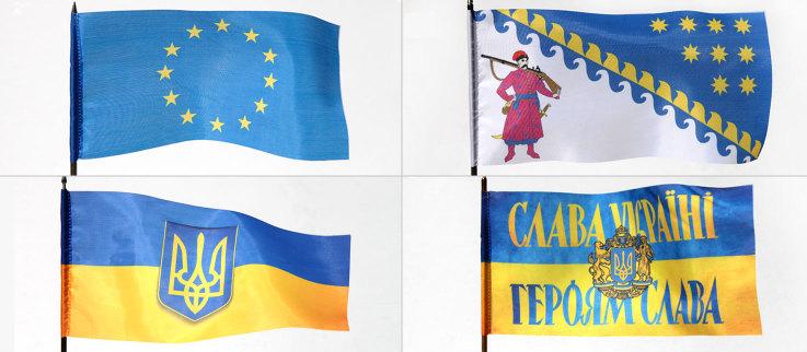 prapor-Ukraine-1