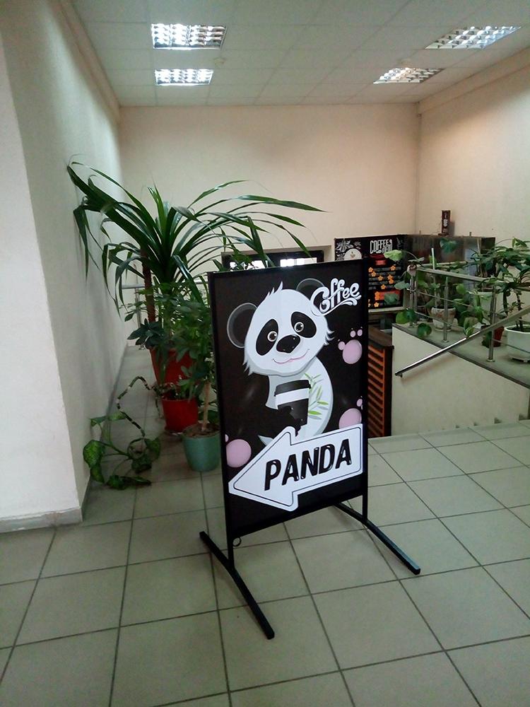 Штендер для кафе Панда