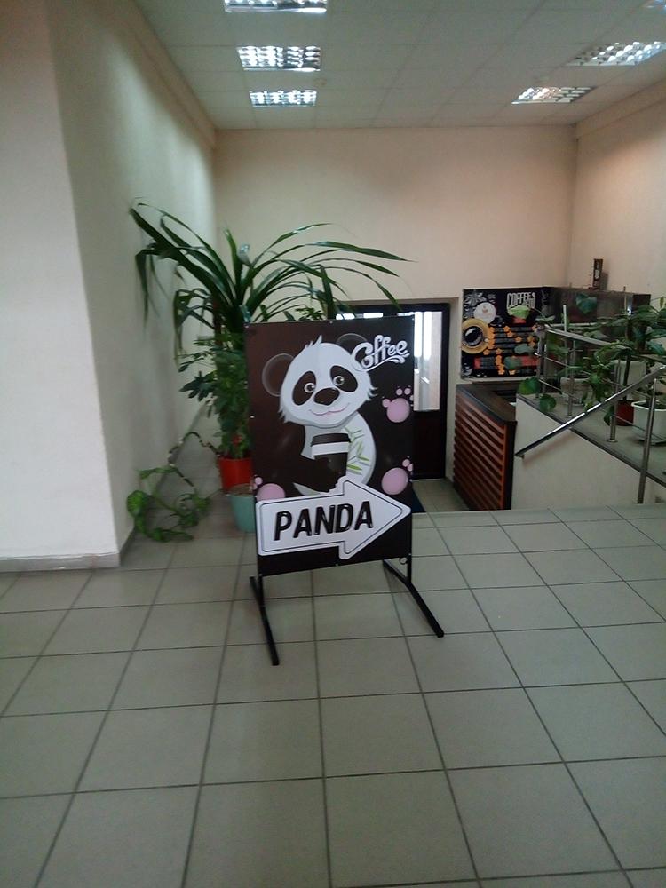 shtender-panda-2