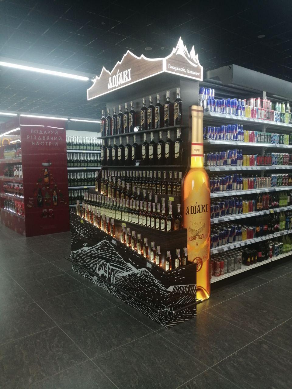 Торгівельний стенд ТД Adjari. для супермаркету