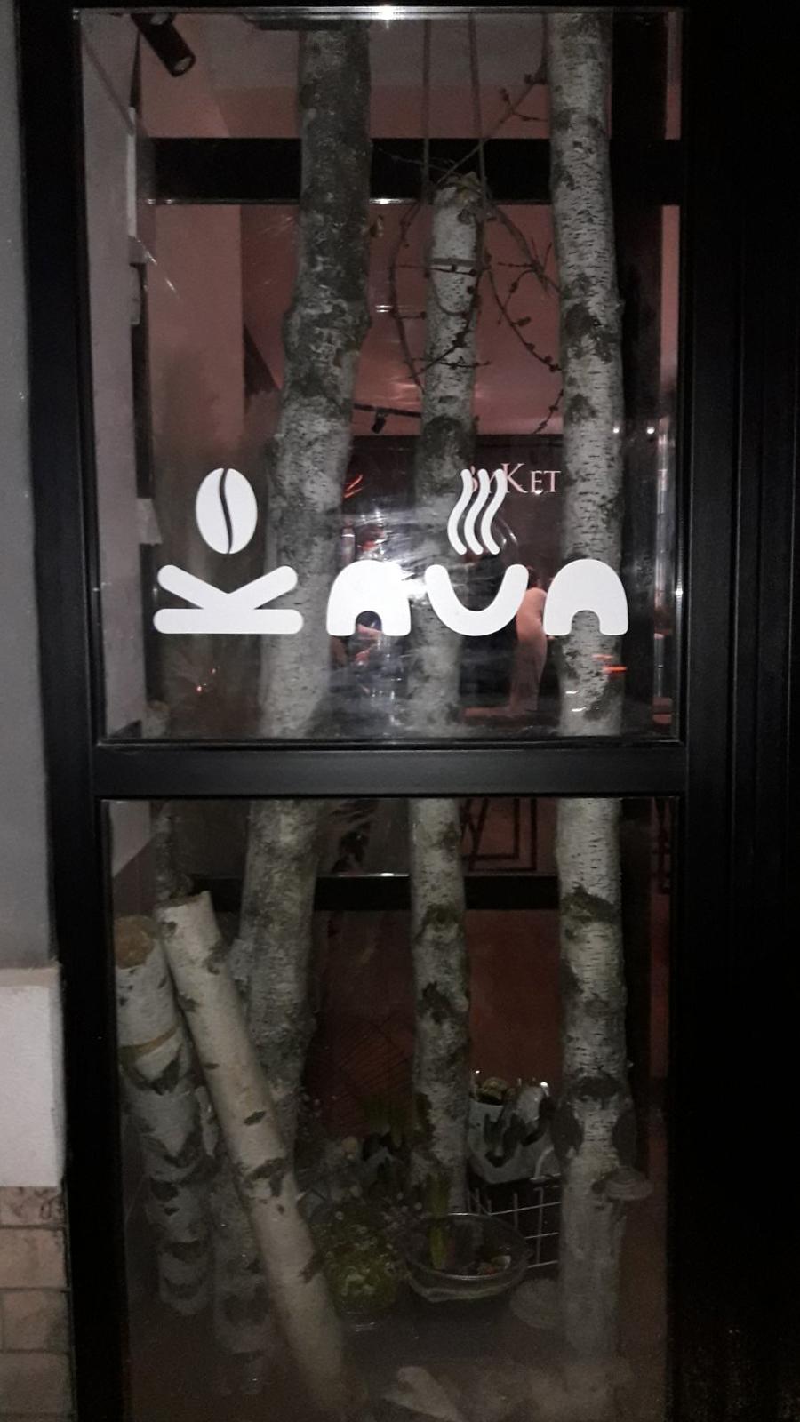 Аплікація на вікнах дял кафе