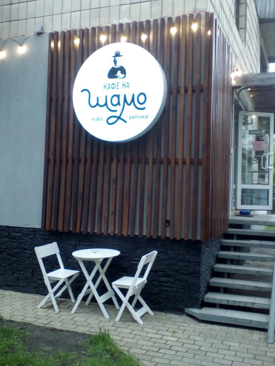 cafe-shamo-1