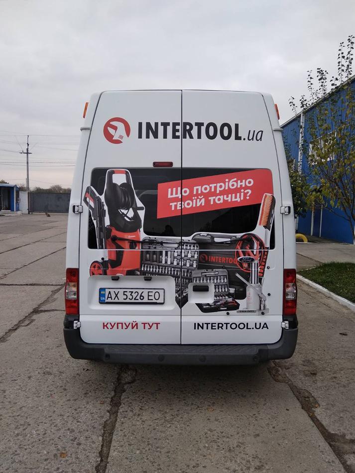 брендування форду для Ітертул