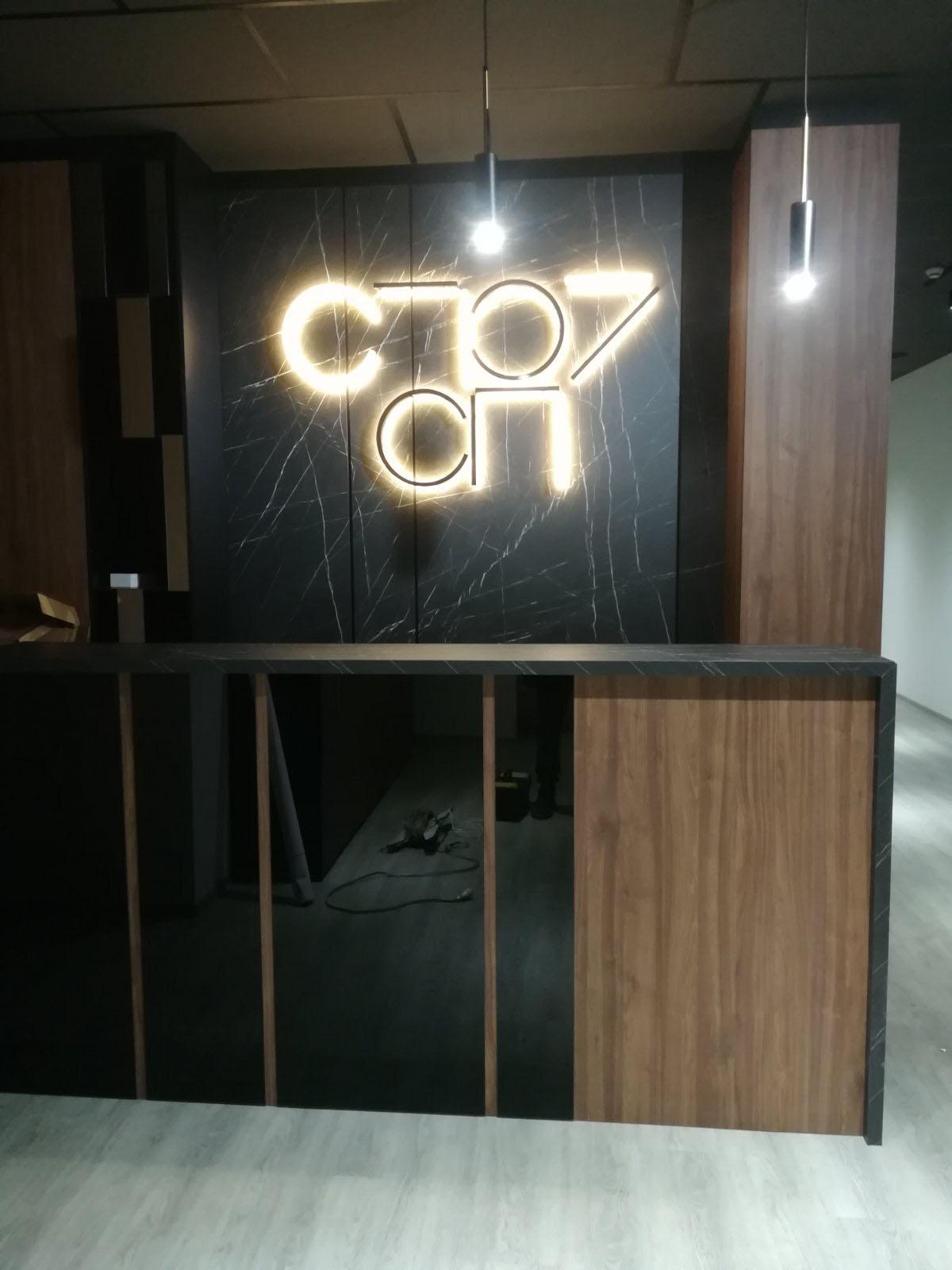 Декоративний світловий логотип на стіні