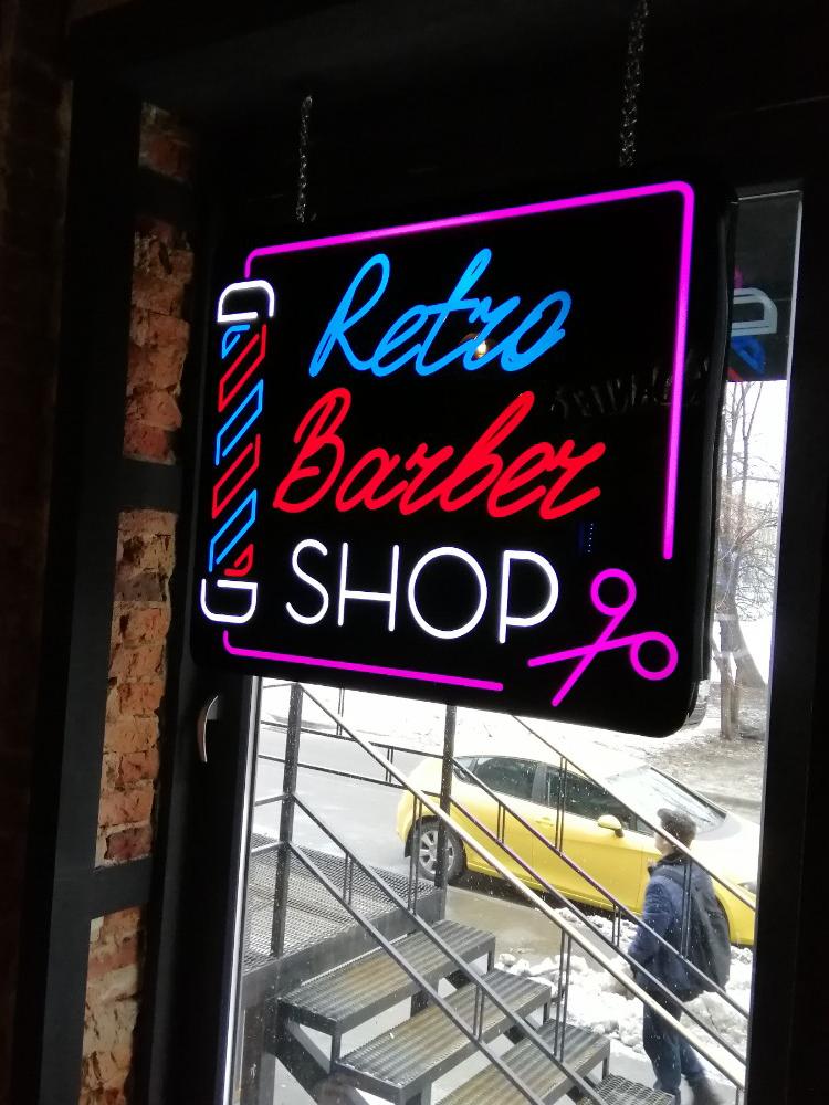 barbershop-sign-4