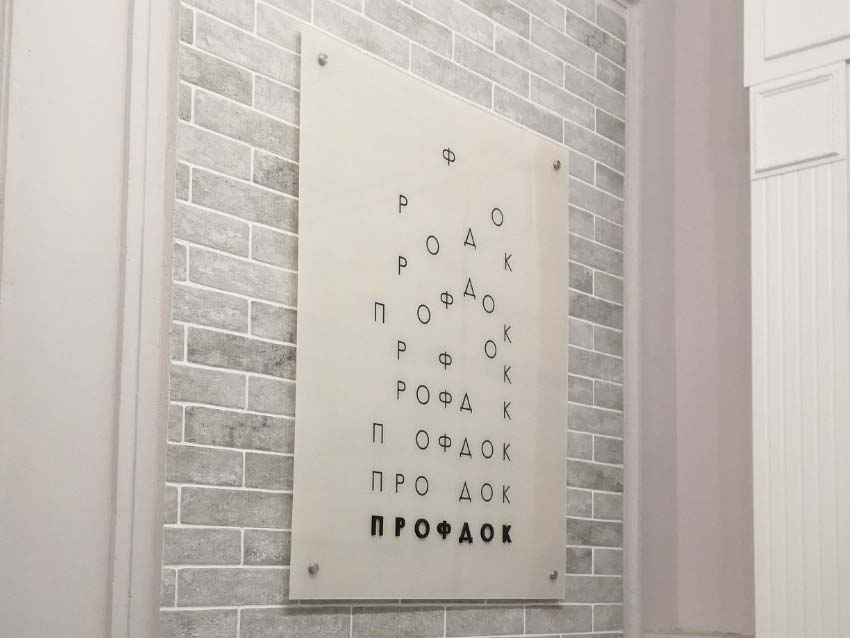Нанесення логотипу на стіну